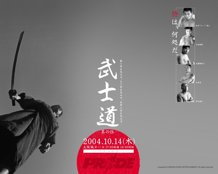 830px-pride_bushido_5_event_poster.jpg